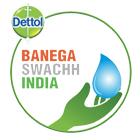 swatch india